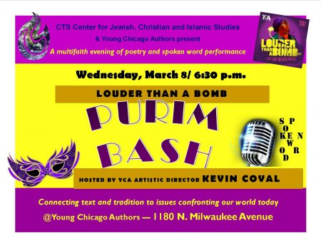 Purim Slam with Louder Than A Bomb @ Young Chicago Authors
